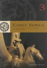 Cover artwork for book: Early Korea 3: The Rediscovery of Kaya in History and Archaeology