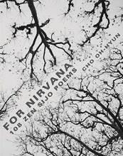 Thumbnail for post: For Nirvana: 108 Zen Sijo Poems