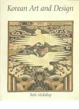 Cover artwork for book: Korean Art and Design: The Samsung Gallery of Korean Art