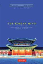 Thumbnail for post: The Korean Mind: Understanding Contemporary Korean Culture