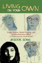 Thumbnail for post: Living on Your Own: Single Women, Rental Housing, and Post-Revolutionary Affect in Contemporary South Korea