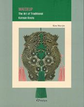 Cover artwork for book: Maedeup: The Art of Traditional Korean Knots