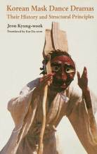 Cover artwork for book: Korean Mask Dance Dramas: Their History and Structural Principles