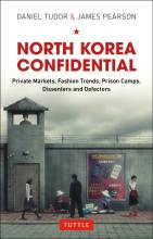 Thumbnail for post: North Korea Confidential: Private Markets, Fashion Trends, Prison Camps, Dissenters and Defectors