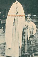 Thumbnail for post: The Politics of Gender in Colonial Korea: Education, Labor, and Health, 1910–1945