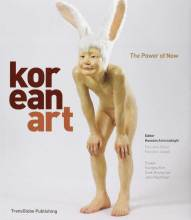 Cover artwork for book: Korean Art: The Power of Now