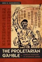 Thumbnail for post: The Proletarian Gamble: Korean Workers in Interwar Japan