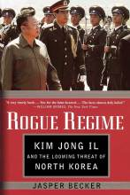 Thumbnail for post: Rogue Regime: Kim Jong Il and the Looming Threat of North Korea