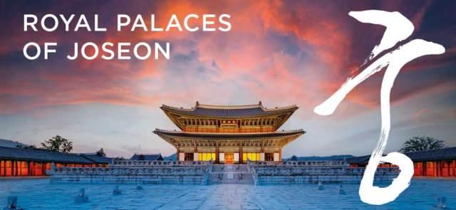 Palace exhibition