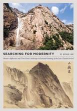 Thumbnail for post: Searching for Modernity: Western Influence and True-View Landscape in Korean Painting of the Late Choson Period