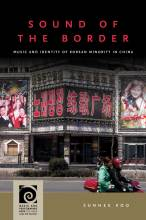 Thumbnail for post: Sound of the Border: Music and Identity of Korean Minority Nationality in China