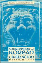 Cover artwork for book: Sourcebook of Korean Civilization: Volume 2: From the Seventeenth Century to the Modern Period
