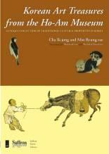 Cover artwork for book: Korean art treasures from the Ho-Am Museum
