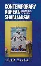 Cover artwork for book: Contemporary Korean Shamanism: From Ritual to Digital