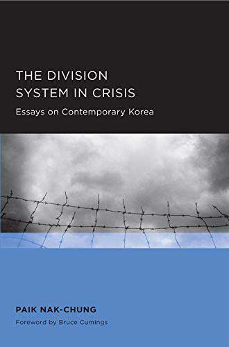Division System in Crisis