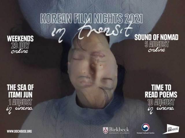 Korean Film Nights: In Transit