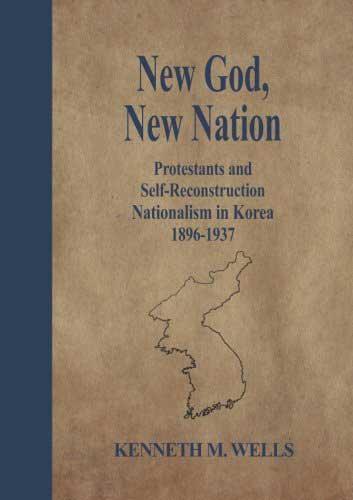 New God, New Nation
