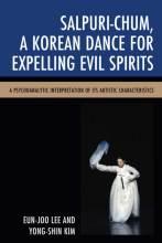 Cover artwork for book: Salpuri-Chum, A Korean Dance for Expelling Evil Spirits: A Psychoanalytic Interpretation of its Artistic Characteristics