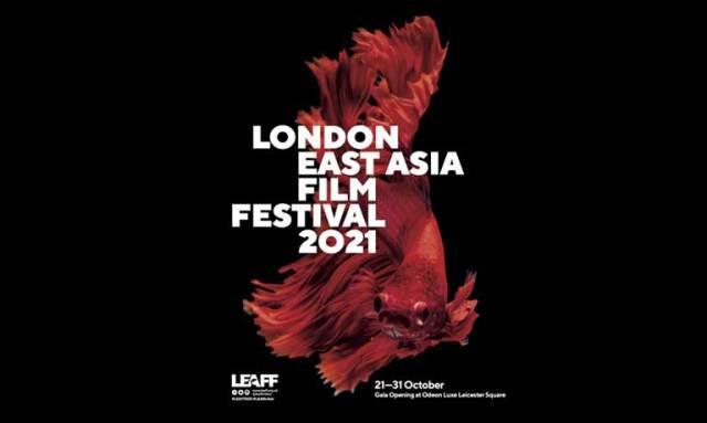LEAFF 2021