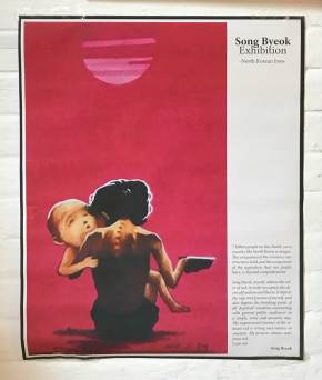 Song Byeok exhibition at Human Rights Action Centre, 9 May 2017