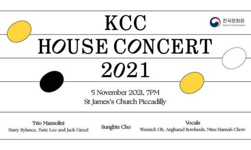 November House Concert
