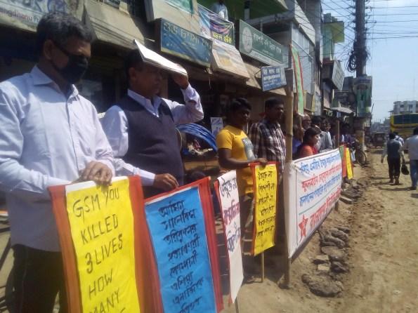 Demonstrators in Bangladesh mark Phulbari day in 2020