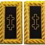 Knights Templar Shoulder Boards – Bullion Embroidered grand encampment golden