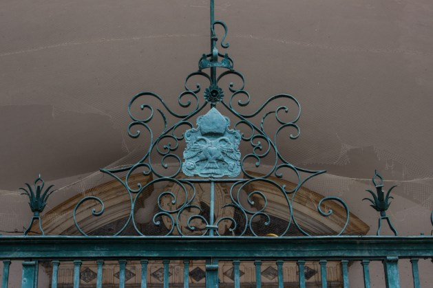 The wrought iron gate into the Augustinian Monastery, Vila Vicosa