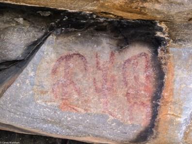 Rock art at Gavioes, April 2011, LR-2584