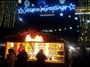 Weihnachtsmarkt in London