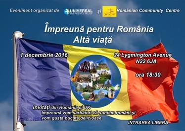 Impreuna pentru Romania – Alta viata