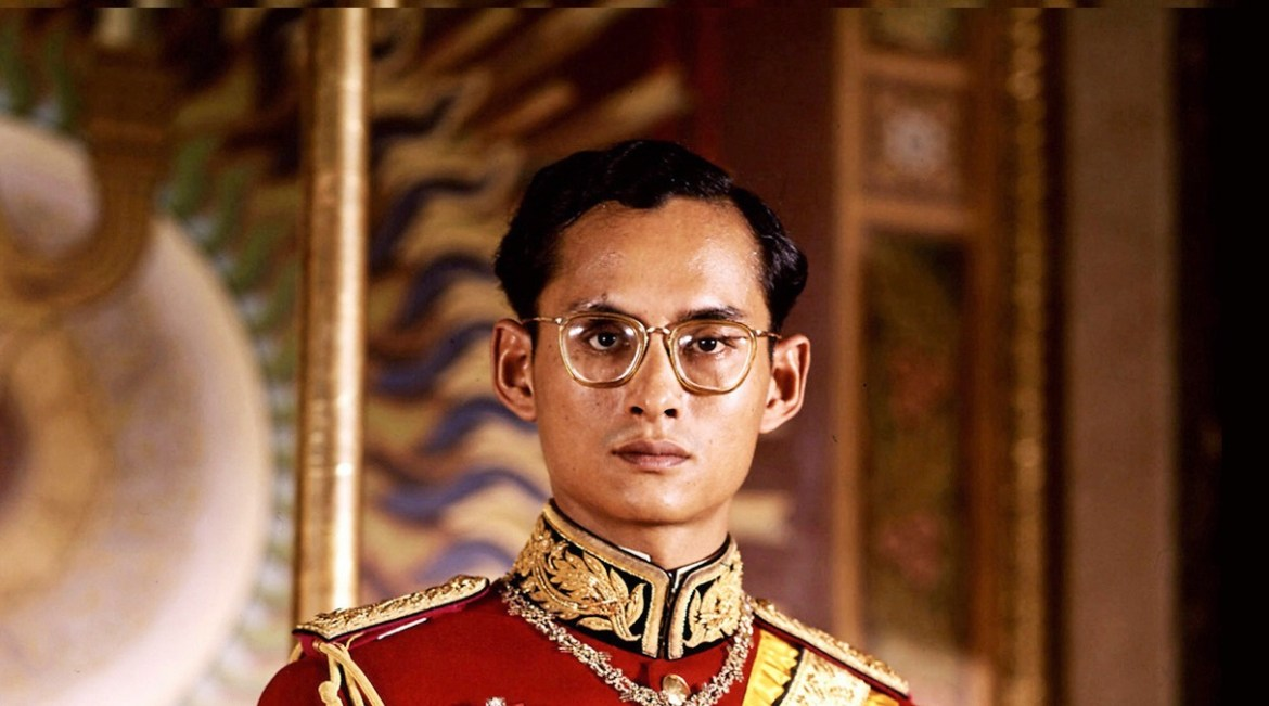 Today: Bhumibol's Ascent To The Throne