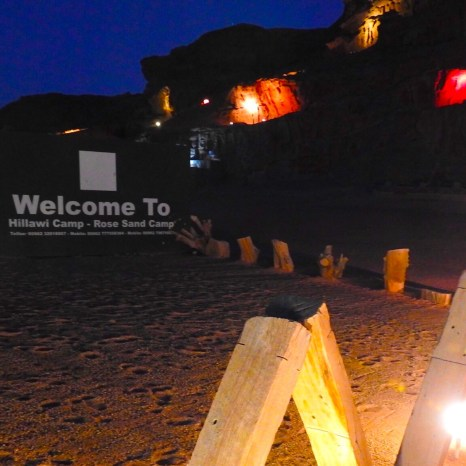 Hillawi Camp, Wadi Rum, Jordan
