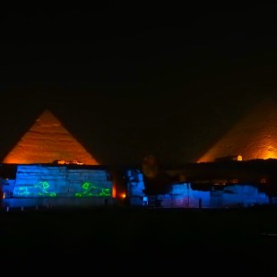 Sound & Light Show, Cairo, Egypt