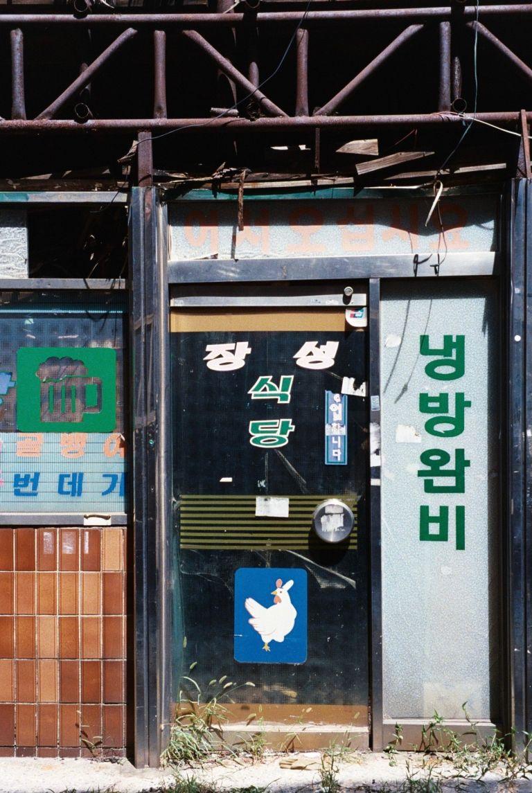 Gwangju1