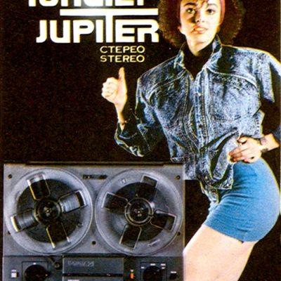 jupiter106s14