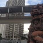 新都心・おもろまちは沖縄の新たな名所
