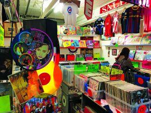 Vintage Vinyl Shop