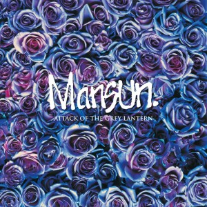 Mansun – Attack Of The Grey Lantern