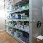 Giá kệ dược phẩm kệ để thuốc Mobile Shelving bệnh viện Hồng Ngọc
