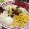 限定の南極ラーメンを蒙古タンメン中本新宿店で食べてきた!甘ーい。