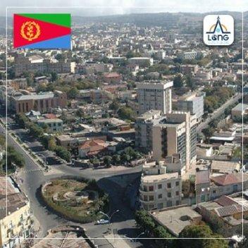 Vizesi Eritre