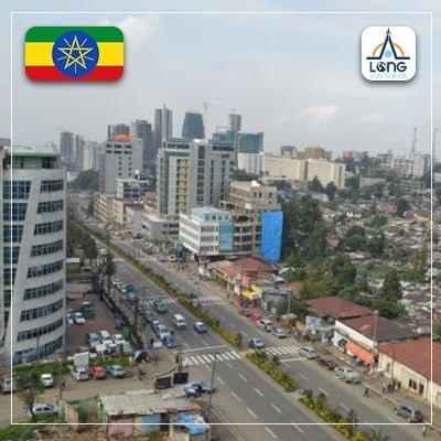 Vizesi Etiyopya