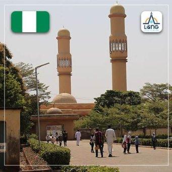 Vizesi Nijerya