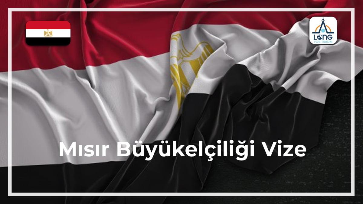 Büyükelçiliği Vize Mısır