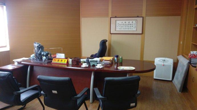 陈巃羽风水阳宅之员荣医院风水张院长办公室