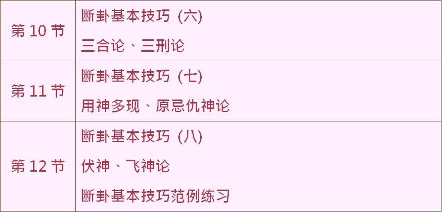 feng-shui-yang-house-longyu369116