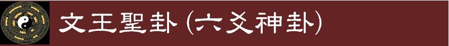 feng-shui-yang-house-longyu369176