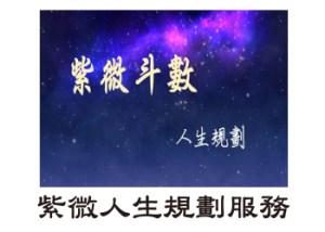 feng-shui-yang-house-longyu369192