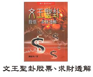 feng-shui-yang-house-longyu369223